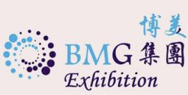 China International Nail Expo, Beijing  - Professional Tradeshow Organizer – Hong Kong Headquarter – BMG Exhibition Co Ltd