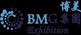 China International Nail Expo, Beijing Organizer - BMG Exhibition