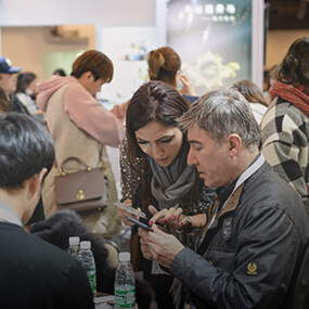 Visitor Registration for visiting to the China International Nail Expo, Beijing