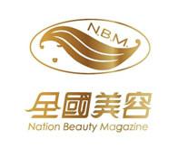China International Nail Expo, Beijing – Exhibitor1 - BaykiNail – Company Logo