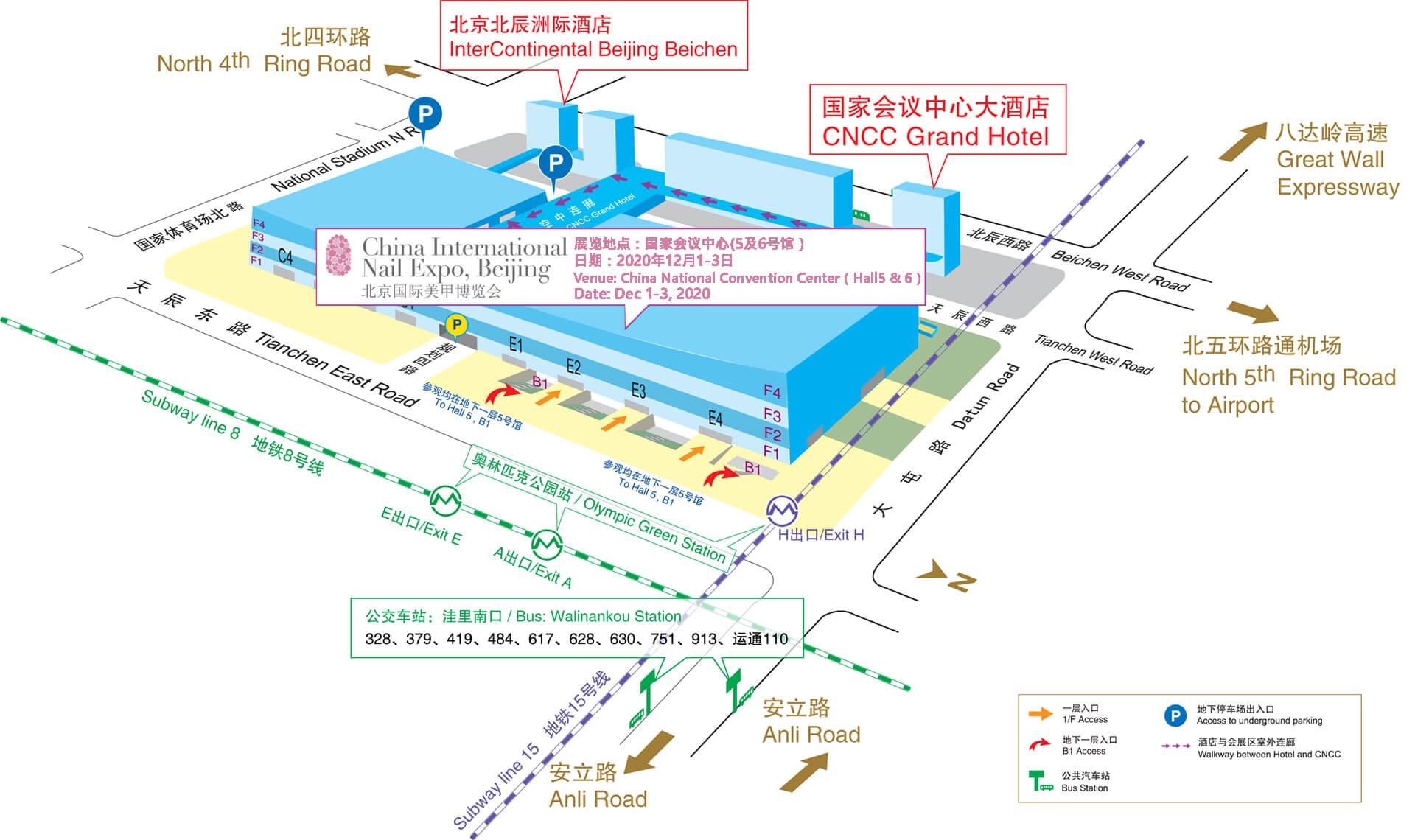 China International Nail Expo, Beijing – Exhibition Venue – China National Convention Center – Transportation Map