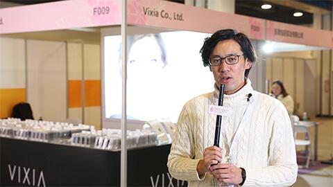 2019 Japan Exhibitor – Vixia Corporation – Premium Eyelash Manufacturer / OEM