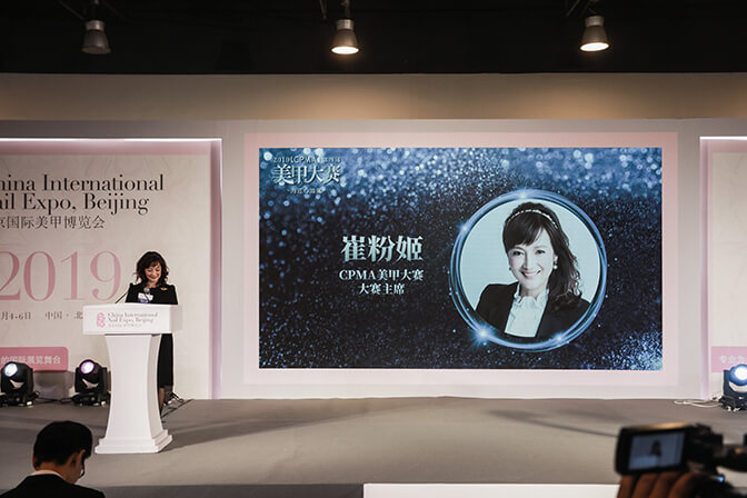 China International Nail Expo, Beijing – Special Events – Nail Contest Award Ceremony