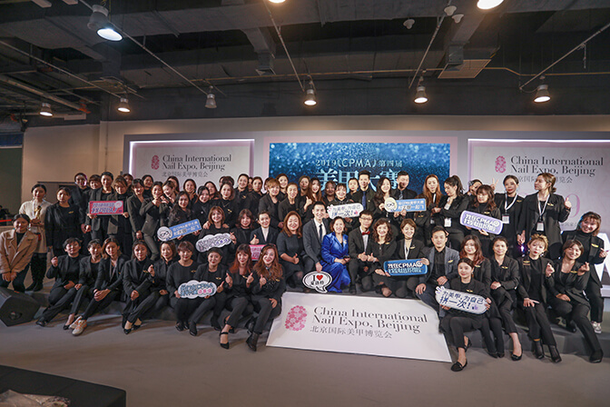China International Nail Expo, Beijing – Special Events – Nail Contest Award Ceremony Winner Group Photo